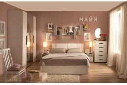 Мебель для спальни Майя